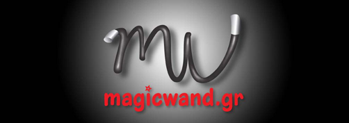 Magicwand.gr Red